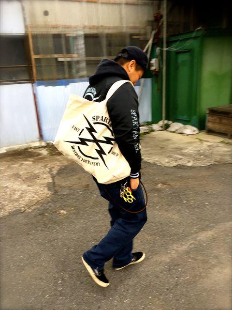 """""""X""""-BAG"""