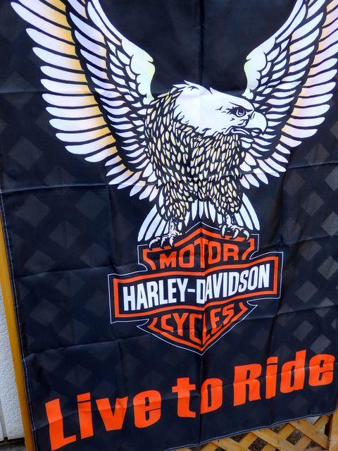 HD FLAG