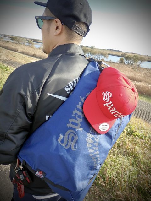 BAG-KIBA MESSENGER