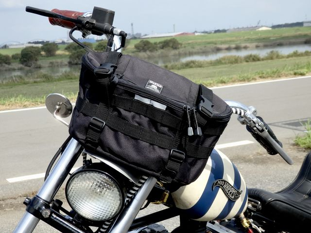 Handle Bar Bag