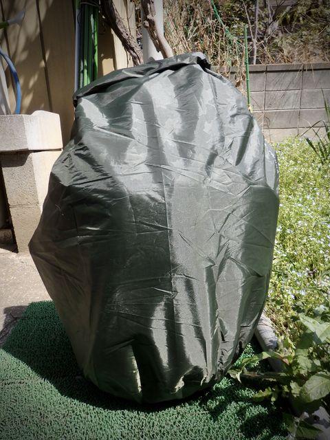 Duffle Bag:Rain Bag